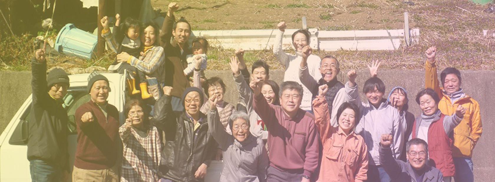 |愛知県豊根村[とみやま村]ゆず収穫隊|とみやまの柚子収穫