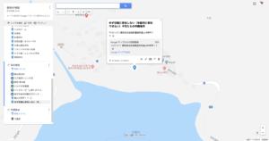 子供たちの待機場所を追記しました|愛知県豊根村[とみやま村]ゆず収穫隊|とみやまの柚子収穫
