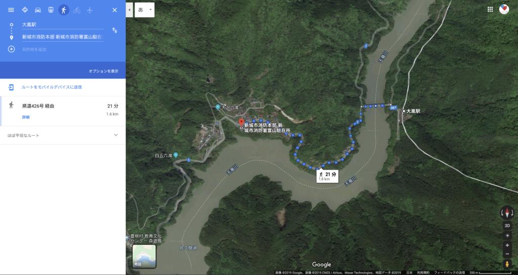 11/17大嵐駅からの送迎について|愛知県豊根村[とみやま村]ゆず収穫隊|とみやまの柚子収穫