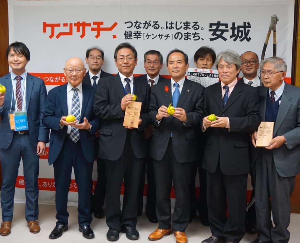 [11/1安城]ゆず収穫隊結成式のご報告|愛知県豊根村[とみやま村]ゆず収穫隊|とみやまの柚子収穫